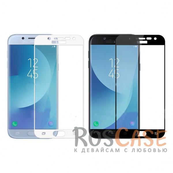 Фото Защитное стекло с цветной рамкой на весь экран для Samsung J730 Galaxy J7 (2017)