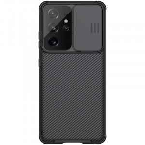 Nillkin CamShield Pro | Чехол из пластика и TPU с защитой камеры  для Samsung Galaxy S21 Ultra