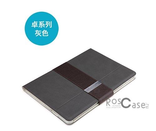 Кожаный чехол (книжка) ROCK Excel Series для Apple IPAD AIR (Серый / Grey)Описание:производитель  - &amp;nbsp;Rock;совместимость - Apple IPAD AIR;материал  -  синтетическая кожа;форма  -  чехол-книжка.&amp;nbsp;Особенности:функция Sleep mode;чехол имеет все функциональные вырезы;легко очищается;трансфрмируется в подставку;тонкий дизайн не увеличивает габариты;защищает от механических повреждений;на нем не видны отпечатки пальцев.<br><br>Тип: Чехол<br>Бренд: ROCK<br>Материал: Искусственная кожа