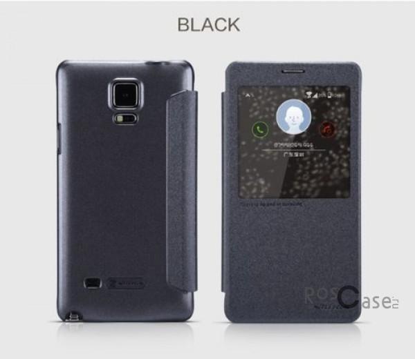 Кожаный чехол (книжка) Nillkin Sparkle Series для Samsung N910H Galaxy Note 4 (Черный)Описание:разработчик и производитель&amp;nbsp;Nillkin;изготовлен из синтетической кожи и поликарбоната;фактурная поверхность;тип конструкции: чехол-книжка;совместим с Samsung N910H Galaxy Note 4.&amp;nbsp;Особенности:внутренняя отделка из микрофибры;ультратонкий;функция Sleep mode;не скользит в руках;интерактивное окошко.<br><br>Тип: Чехол<br>Бренд: Nillkin<br>Материал: Искусственная кожа