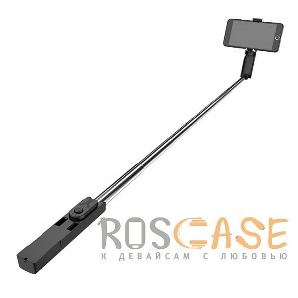Фотография Черный Телескопический Bluetooth монопод Borofone BY4 для селфи 76см