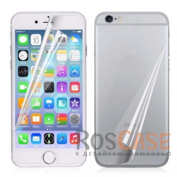 Бронированная полиуретановая пленка BestSuit (на обе стороны) для Apple iPhone 7 (4.7) (Прозрачная)Описание:производитель -&amp;nbsp;BestSuit;идеально совместима с Apple iPhone 7 (4.7);материал - полимер;тип - защитная пленка.Особенности:олеофобное покрытие;высокая прочность;ультратонкая;прозрачная;имеет все необходимые вырезы;защита от ударов и царапин;анти-бликовое покрытие;защита на заднюю панель.<br><br>Тип: Бронированная пленка<br>Бренд: Epik