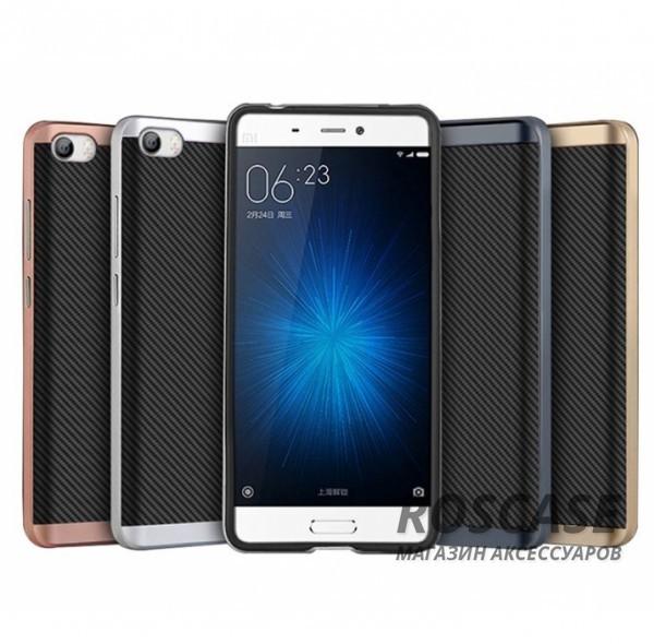 Двухкомпонентный чехол iPaky (original) Hybrid со вставкой цвета металлик для Xiaomi MI5 / MI5 ProОписание:компания-разработчик: iPaky;совместимость с устройством модели: Xiaomi MI5 / MI5 Pro;материал изделия: термопластичный полиуретан, поликарбонат;конфигурация: накладка.Особенности:элегантный дизайн;высокий класс прочности и износоустойчивости;легко и надежно фиксируется на смартфоне;имеет все необходимые функциональные вырезы.<br><br>Тип: Чехол<br>Бренд: iPaky<br>Материал: TPU