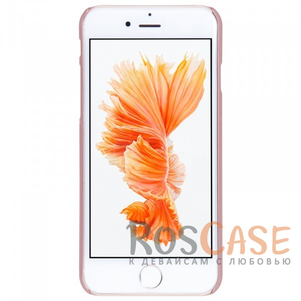 "Изображение Розовый / Rose Gold Nillkin Super Frosted Shield | Матовый чехол для Apple iPhone 7 (4.7"") (+ пленка)"
