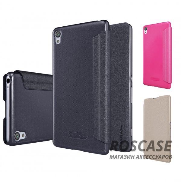 Кожаный чехол (книжка) Nillkin Sparkle Series для Sony Xperia XA / XA DualОписание:компания -&amp;nbsp;Nillkin;идеальная совместимость с Sony Xperia XA / XA Dual;материалы  -  синтетическая кожа, поликарбонат;форма  -  чехол-книжка.&amp;nbsp;Особенности:защищает со всех сторон;имеет все необходимые вырезы;легко чистится;функция Sleep mode;не увеличивает габариты;защищает от ударов и царапин;блестящая поверхность.<br><br>Тип: Чехол<br>Бренд: Nillkin<br>Материал: Искусственная кожа