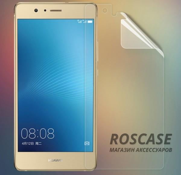Защитная пленка Nillkin для Huawei P9 Lite (Матовая)Описание:бренд:&amp;nbsp;Nillkin;совместима с Huawei P9 Lite;материал: полимер;тип: защитная пленка.&amp;nbsp;Особенности:все необходимые функциональные вырезы;не желтеет;антиблик;не влияет на чувствительность сенсора;легко очищается;устанавливается при помощи электростатики;защита от царапин и потертостей.<br><br>Тип: Защитная пленка<br>Бренд: Nillkin