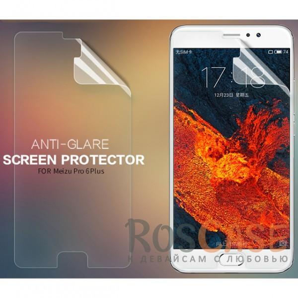 Матовая антибликовая защитная пленка Nillkin на экран со свойством анти-шпион для Meizu Pro 6 Plus (Матовая)Описание:производство компании&amp;nbsp;Nillkin;предназначена для Meizu Pro 6 Plus;материал: полимер;тип: матовая пленка;ультратонкая;защищает от царапин и потертостей;не влияет на отзыв сенсорных кнопок;размер пленки:&amp;nbsp;148*70&amp;nbsp;мм.<br><br>Тип: Защитная пленка<br>Бренд: Nillkin