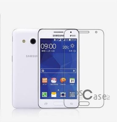 Защитная пленка Nillkin Crystal для Samsung G355 Galaxy Core 2 (Анти-отпечатки)Описание:бренд-производитель:&amp;nbsp;Nillkin;разработана специально для Samsung G355 Galaxy Core 2;материал: полимер;тип: защитная пленка.&amp;nbsp;Особенности:соответствие функциональных вырезов указанной модели устройства;не притягивает пыль;не влияет на чувствительность сенсорного экрана;легко очищается;свойство анти-отпечатки.<br><br>Тип: Защитная пленка<br>Бренд: Nillkin