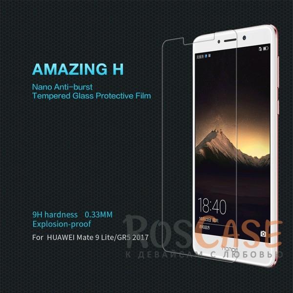Защитное стекло Nillkin Anti-Explosion Glass Screen (H+ PRO)(з. к) для Huawei Honor 6X / Mate 9 LiteОписание:компания&amp;nbsp;Nillkin;подходит для Huawei Honor 6X / Mate 9 Lite;материал: закаленное стекло;тип: стекло на экран.<br><br>Тип: Защитное стекло<br>Бренд: Nillkin