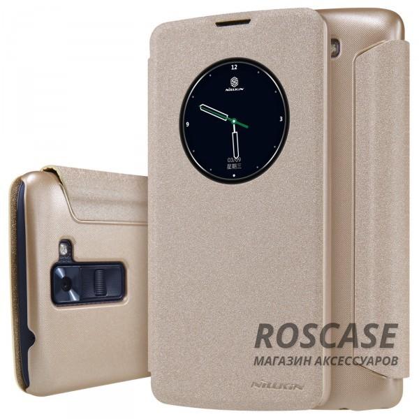 Кожаный чехол (книжка) Nillkin Sparkle Series для LG K8 K350E (Золотой)Описание:компания -&amp;nbsp;Nillkin;разработан для LG K8 K350E;материалы  -  синтетическая кожа, поликарбонат;форма  -  чехол-книжка.&amp;nbsp;Особенности:защищает со всех сторон;имеет все необходимые вырезы;легко чистится;окошко в обложке;функция Sleep mode;не увеличивает габариты;защищает от ударов и царапин;морозоустойчивый.<br><br>Тип: Чехол<br>Бренд: Nillkin<br>Материал: Искусственная кожа