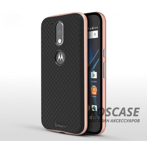Двухкомпонентный чехол iPaky (original) Hybrid со вставкой цвета металлик для Motorola Moto G4 / G4 Plus (Rose Gold)Описание:производитель - iPaky;совместим с Motorola Moto G4 / G4 Plus;материал: термополиуретан, поликарбонат;форма: накладка на заднюю панель.Особенности:эластичный;рельефная поверхность;прочная окантовка;ультратонкий;надежная фиксация.<br><br>Тип: Чехол<br>Бренд: iPaky<br>Материал: TPU