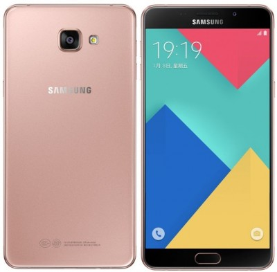 Samsung Galaxy A9 Pro 2016 (A9100)