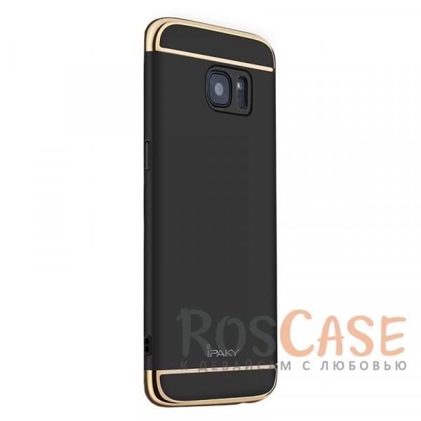Изящный чехол iPaky (original) Joint с глянцевой вставкой цвета металлик для Samsung G930F Galaxy S7 (Черный)Описание:совместим с Samsung G930F Galaxy S7;бренд - iPaky;материал - поликарбонат;тип - накладка.<br><br>Тип: Чехол<br>Бренд: iPaky<br>Материал: Поликарбонат