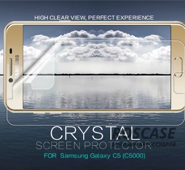 Защитная пленка Nillkin Crystal для Samsung Galaxy C5Описание:бренд:&amp;nbsp;Nillkin;разработана для Samsung Galaxy C5;материал: полимер;тип: защитная пленка.&amp;nbsp;Особенности:имеет все функциональные вырезы;прозрачная;анти-отпечатки;не влияет на чувствительность сенсора;защита от потертостей и царапин;не оставляет следов на экране при удалении;ультратонкая.<br><br>Тип: Защитная пленка<br>Бренд: Nillkin