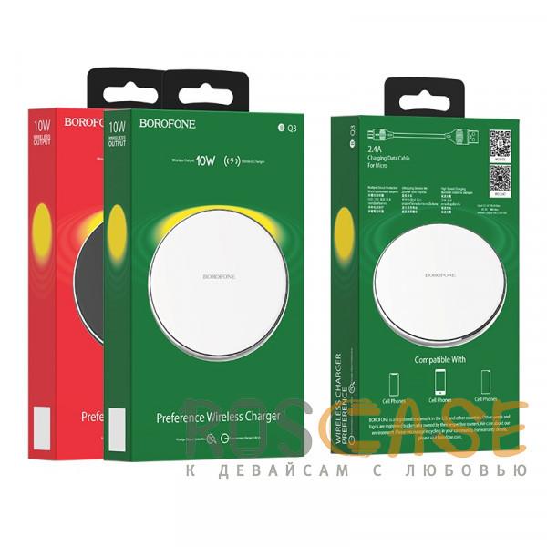 Фотография Черный Borofone BQ3 | Беспроводная зарядка Preference 10W + Кабель Micro-USB