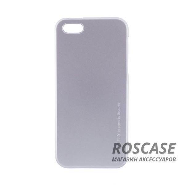 TPU чехол Mercury iJelly Metal series для Apple iPhone 5/5S/SE (Серый)Описание:&amp;nbsp;&amp;nbsp;&amp;nbsp;&amp;nbsp;&amp;nbsp;&amp;nbsp;&amp;nbsp;&amp;nbsp;&amp;nbsp;&amp;nbsp;&amp;nbsp;&amp;nbsp;&amp;nbsp;&amp;nbsp;&amp;nbsp;&amp;nbsp;&amp;nbsp;&amp;nbsp;&amp;nbsp;&amp;nbsp;&amp;nbsp;&amp;nbsp;&amp;nbsp;&amp;nbsp;&amp;nbsp;&amp;nbsp;&amp;nbsp;&amp;nbsp;&amp;nbsp;&amp;nbsp;&amp;nbsp;&amp;nbsp;&amp;nbsp;&amp;nbsp;&amp;nbsp;&amp;nbsp;&amp;nbsp;&amp;nbsp;&amp;nbsp;&amp;nbsp;&amp;nbsp;бренд&amp;nbsp;Mercury;совместимость: Apple iPhone 5/5S/5SE;материал: термополиуретан;форма: накладка.Особенности:на чехле не заметны отпечатки пальцев;защита от механических повреждений;гладкая поверхность;не деформируется;металлический отлив.<br><br>Тип: Чехол<br>Бренд: Mercury<br>Материал: TPU