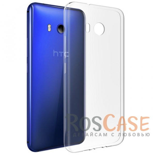 Ультратонкий силиконовый чехол Ultrathin 0,33mm для HTC U11 (Бесцветный (прозрачный))Описание:совместим с HTC U11;ультратонкий дизайн;материал - TPU;тип - накладка;прозрачный;защищает от ударов и царапин;гибкий.<br><br>Тип: Чехол<br>Бренд: Epik<br>Материал: Силикон