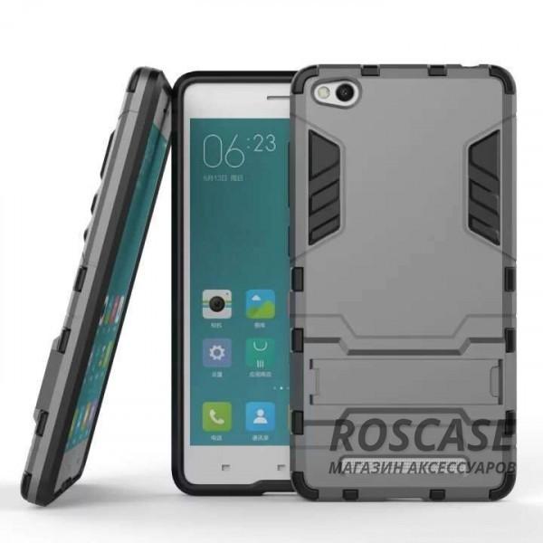 Ударопрочный чехол-подставка Transformer для Xiaomi Redmi 3 с мощной защитой корпуса (Металл / Gun Metal)Описание:совместим c Xiaomi Redmi 3;материалы изделия  -  термополиуретан, поликарбонат;вид форм-фактора  -  накладка.Особенности:ударопрочный;простая фиксация и наличие функции подставки;морозоустойчивый;легко очищается от загрязнения.<br><br>Тип: Чехол<br>Бренд: Epik<br>Материал: TPU