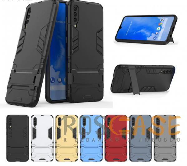Фото Transformer | Противоударный чехол для Samsung A705F Galaxy A70 с мощной защитой корпуса