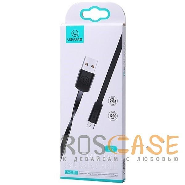 Фотография Черный USAMS US-SJ201 | Плоский дата кабель USB to MicroUSB (120 см)