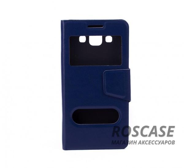 Чехол (книжка) с TPU креплением для Samsung A500H / A500F Galaxy A5 (Синий)Описание:разработан компанией&amp;nbsp;Epik;спроектирован для Samsung A500H / A500F Galaxy A5;материал: синтетическая кожа;тип: чехол-книжка.&amp;nbsp;Особенности:имеются все функциональные вырезы;магнитная застежка закрывает обложку;защита от ударов и падений;в обложке предусмотрены отверстия;превращается в подставку.<br><br>Тип: Чехол<br>Бренд: Epik<br>Материал: Искусственная кожа