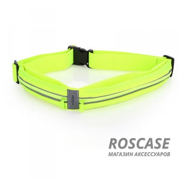 Спортивная сумка на пояс Rock (Зеленый / Green)Описание:производитель  -  Rock;совместимость  -  смартфоны с диагональю&amp;nbsp;до 6-ти дюймов;материал  -  полиэстер;форма  -  сумка на пояс.&amp;nbsp;Особенности:крепится на пояс;застегивается на молнию;материал обладает влагоотталкивающими свойствами;разъем для наушников;подходит для гаджетов с диагональю до 6-ти дюймов;удобно использовать во время занятий спортом;можно носить в сумке кредитки, ключи и другие мелочи.<br><br>Тип: Чехол<br>Бренд: ROCK<br>Материал: Натуральная кожа
