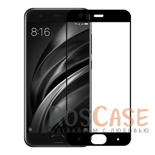 Защитное стекло с цветной рамкой на весь экран с олеофобным покрытием анти-отпечатки для Xiaomi Mi 6 (Черный)Описание:совместимо с Xiaomi Mi 6;материал: закаленное стекло;тип: защитное стекло на экран;полностью закрывает дисплей;толщина - 0,3 мм;цветная рамка;прочность 9H;покрытие анти-отпечатки;защита от ударов и царапин.<br><br>Тип: Защитное стекло<br>Бренд: Epik