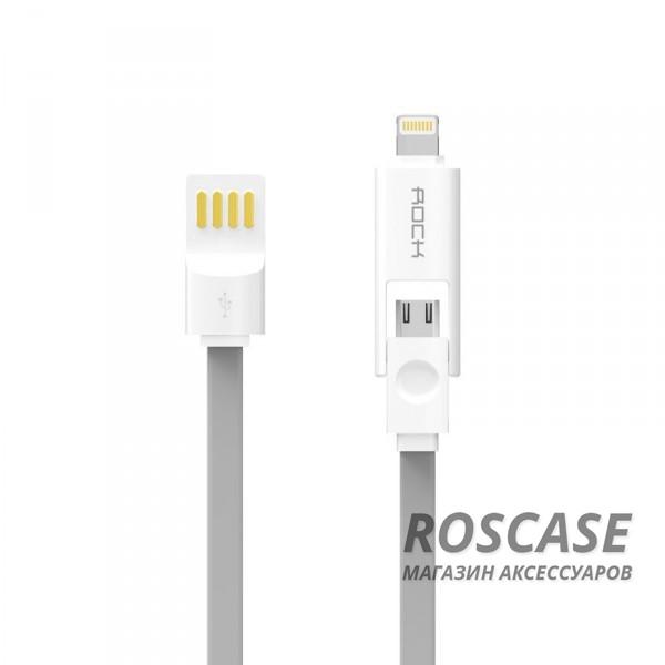 Кабель ROCK Lightning / MicroUSB Combo 100cm (5V/2.1A) (Серый / Grey)Описание:бренд&amp;nbsp;Rock;материал - TPE (термоэластопласт);тип&amp;nbsp; - &amp;nbsp;дата кабель;совместимость: Android-устройства,&amp;nbsp;Apple iPhone 5, 6.Особенности:гибкий и пластичный;длина&amp;nbsp;кабеля - 100 см;разъемы&amp;nbsp; - &amp;nbsp;Lightning USB,&amp;nbsp;Micro USB, USB;высокая скорость передачи данных;совмещает три в одном: синхронизация данных, передача данных, зарядка;устойчив к воздействию низких температур.<br><br>Тип: USB кабель/адаптер<br>Бренд: ROCK