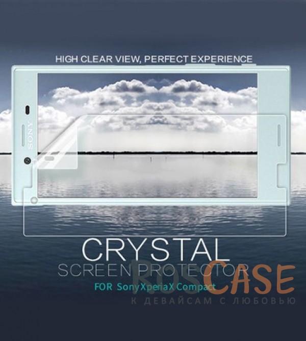 Прозрачная глянцевая защитная пленка Nillkin на экран с гладким пылеотталкивающим покрытием для Sony Xperia X CompactОписание:бренд&amp;nbsp;Nillkin;совместимость - Sony Xperia X Compact;материал: полимер;тип: прозрачная пленка;ультратонкая;защита от царапин и потертостей;фильтрует УФ-излучение;размер пленки -&amp;nbsp;124.3*56.6&amp;nbsp;мм.<br><br>Тип: Защитная пленка<br>Бренд: Nillkin