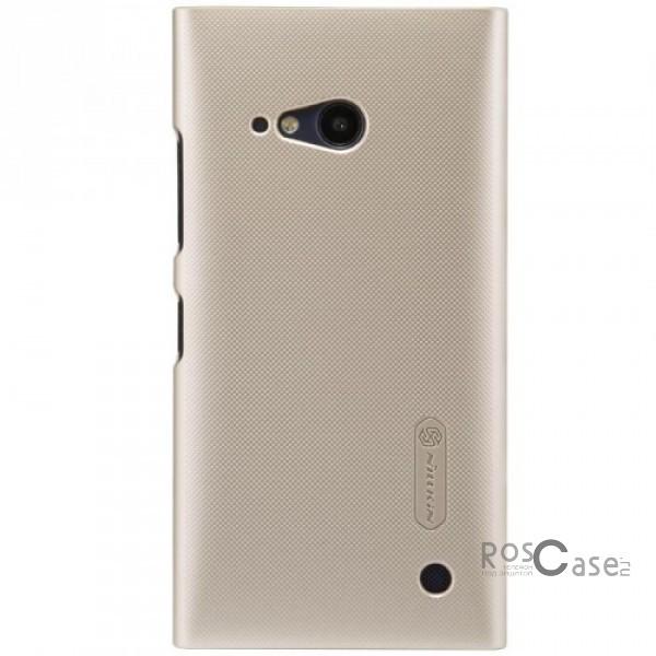 Чехол Nillkin Matte для Microsoft Lumia 730/735 (+ пленка) (Золотой)Описание:разработчик и производитель&amp;nbsp;Nillkin;изготовлен из поликарбоната;поверхность матовая;тип конструкции: накладка;совместим с Microsoft Lumia 730/735.&amp;nbsp;Особенности:широкая цветовая гамма;высокая износостойкость;ультратонкий;легкая фиксация;легкая очистка.<br><br>Тип: Чехол<br>Бренд: Nillkin<br>Материал: Поликарбонат
