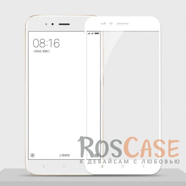 Фото Белый Artis 2.5D | Цветное защитное стекло на весь экран для Xiaomi Mi 5X / Mi A1 на весь экран