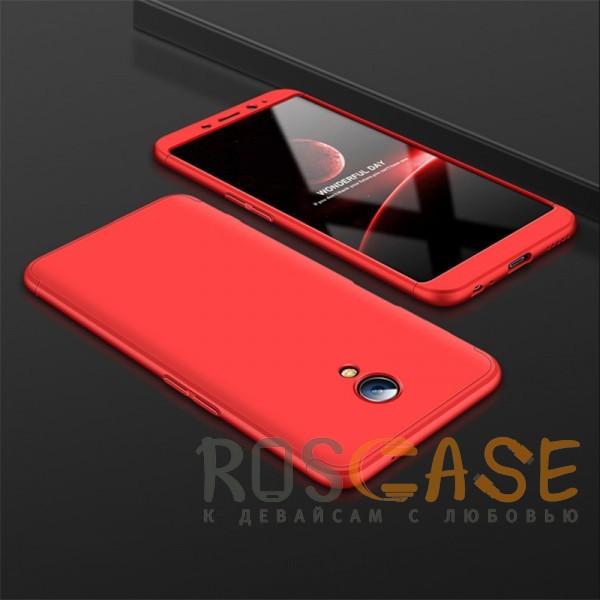 Фото Красный GKK LikGus 360° | Двухсторонний чехол для Meizu M6s с защитными вставками