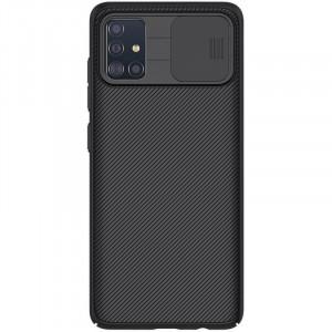 Nillkin CamShield   Пластиковый чехол с защитой камеры для Samsung Galaxy A51