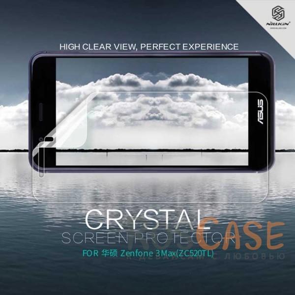 Защитная пленка Nillkin Crystal для Asus Zenfone 3 Max (ZC520TL) (Анти-отпечатки)Описание:бренд:&amp;nbsp;Nillkin;спроектирована для Asus Zenfone 3 Max (ZC520TL);материал: полимер;тип: прозрачная защитная пленка.&amp;nbsp;<br><br>Тип: Защитная пленка<br>Бренд: Nillkin