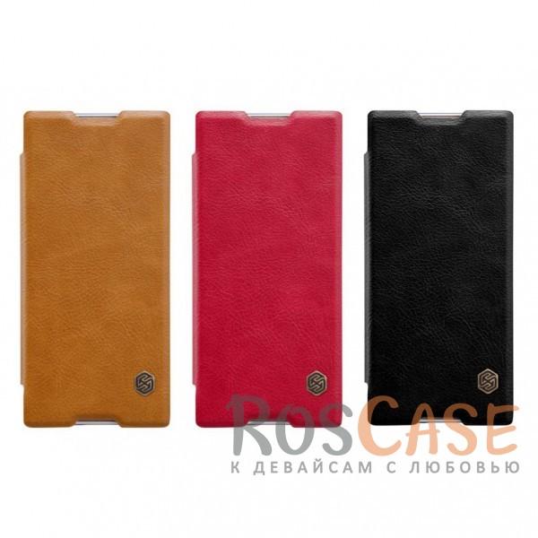 Чехол-книжка из натуральной кожи для Sony Xperia XA1 / XA1 DualОписание:бренд&amp;nbsp;Nillkin;разработан для Sony Xperia XA1 / XA1 Dual;материалы: натуральная кожа, поликарбонат;защищает гаджет со всех сторон;на аксессуаре не заметны отпечатки пальцев;карман для визиток и пластиковых карт;предусмотрены все необходимые функциональные вырезы;тонкий дизайн не увеличивает габариты девайса;тип: чехол-книжка.<br><br>Тип: Чехол<br>Бренд: Nillkin<br>Материал: Натуральная кожа