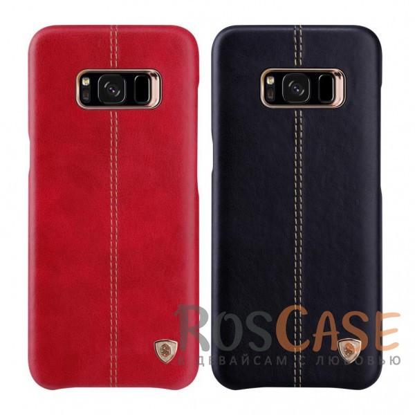 Nillkin Englon натур. кожа | Чехол для Samsung G955 Galaxy S8 PlusОписание:произведено брендом&amp;nbsp;Nillkin;совместимость - Samsung G955 Galaxy S8 Plus;материал: натуральная кожа, микрофибра;тип: накладка;ультратонкий дизайн;фактурная поверхность;декоративная строчка;не скользит в руках;защищает заднюю панель и боковые грани.<br><br>Тип: Чехол<br>Бренд: Nillkin<br>Материал: Натуральная кожа