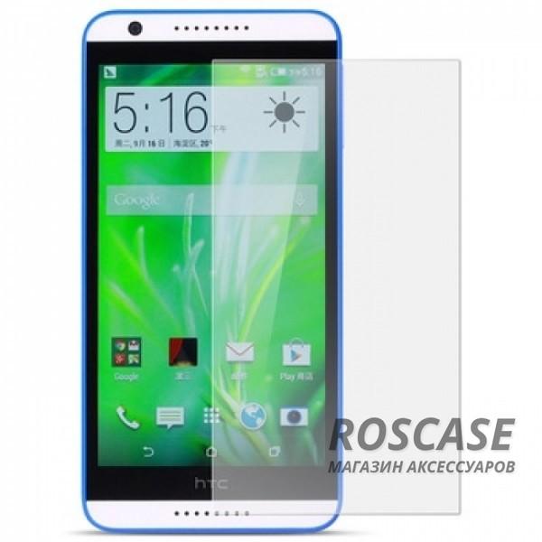 Защитное стекло Ultra Tempered Glass 0.33mm (H+) для HTC Desire 620/Desire 820 mini (карт. уп-ка)Описание:бренд&amp;nbsp;Epik;совместимость HTC Desire 620/Desire 820 mini;материал: закаленное стекло;тип: защитное стекло на экран.&amp;nbsp;Особенности:закругленные&amp;nbsp;грани;не влияет на чувствительность сенсора;легко очищается;толщина - &amp;nbsp;0,33 мм;абсолютно прозрачное;защита от царапин и ударов.<br><br>Тип: Защитное стекло<br>Бренд: Epik