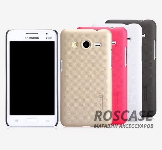 Чехол Nillkin Matte для Samsung G355 Galaxy Core 2 (+ пленка)Описание:Чехол изготовлен компанией Nillkin;Спроектирован для смартфона Samsung G355 Galaxy Core 2;Материал, использовавшийся при изготовлении  -  пластик;Форма  -  накладка.Особенности:Защищен от появления потертостей и отпечатков;В комплекте поставляется глянцевая пленка;Имеет ребристую матовую фактуру и антикислотное напыление;Выполнен в элегантном и лаконичном стиле.Долговечен.<br><br>Тип: Чехол<br>Бренд: Noreve<br>Материал: Поликарбонат