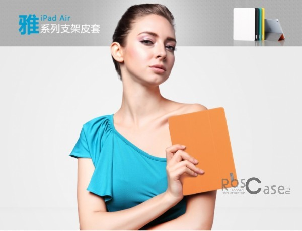 фото Оранжевый / Orange Чехол (книжка) Rock Elegant Series для Apple IPAD AIR