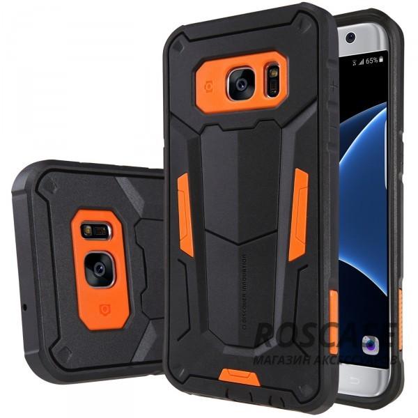 TPU+PC чехол Nillkin Defender 2 для Samsung G935F Galaxy S7 Edge (Оранжевый)Описание:производитель  - &amp;nbsp;Nillkin;совместим с Samsung G935F Galaxy S7 Edge;материал  -  термополиуретан, поликарбонат;тип  -  накладка.&amp;nbsp;Особенности:в наличии все вырезы;противоударный;стильный дизайн;надежно фиксируется;защита от повреждений.<br><br>Тип: Чехол<br>Бренд: Nillkin<br>Материал: TPU