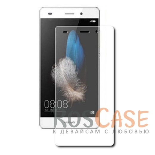 Защитное стекло CaseGuru Tempered Glass 0.33mm (2.5D) для Huawei P8 Lite (Прозрачное)<br><br>Тип: Защитное стекло<br>Бренд: CaseGuru