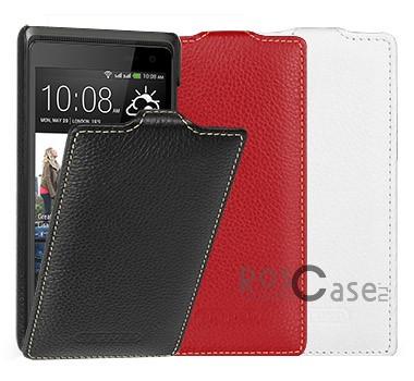 Кожаный чехол (флип) TETDED для HTC Desire 600Описание:компания-производитель  -  TETDED;совместимость  -  смартфон HTC Desire 600;материал изготовления  -  кожа;форм-фактор  -  флип, открывающийся вниз;Особенности:чехол изготовлен вручную;отличается высоким уровнем прочности;имеет сверхтонкий дизайн в классическом стиле;плотно облегает девайс, что исключает вероятность его выпадения;представлен широкой палитрой цветов.<br><br>Тип: Чехол<br>Бренд: TETDED<br>Материал: Натуральная кожа