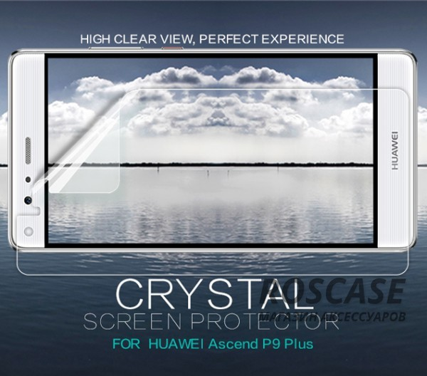 Защитная пленка Nillkin Crystal для Huawei P9 PlusОписание:бренд:&amp;nbsp;Nillkin;разработана для Huawei P9 Plus;материал: полимер;тип: защитная пленка.&amp;nbsp;Особенности:имеет все функциональные вырезы;прозрачная;анти-отпечатки;не влияет на чувствительность сенсора;защита от потертостей и царапин;не оставляет следов на экране при удалении;ультратонкая.<br><br>Тип: Защитная пленка<br>Бренд: Nillkin