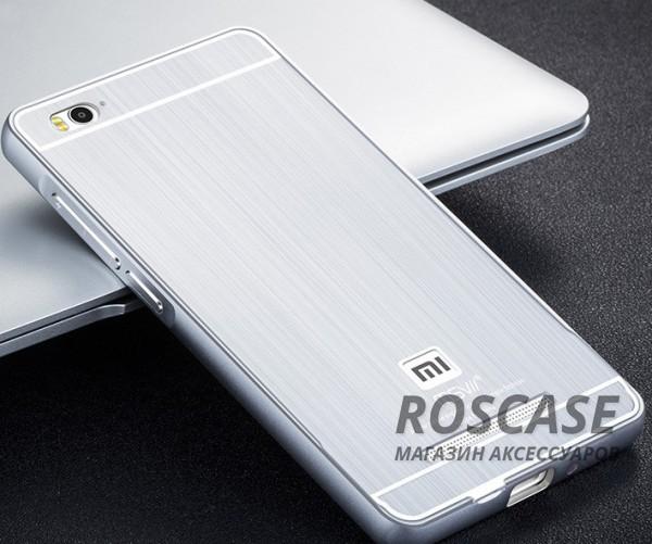 Металлический бампер с акриловой вставкой Msvii для Xiaomi Redmi 3 (Серебряный)Описание:производитель  -  Msvii;совместимость  -  смартфон Xiaomi Redmi 3;материал  -  металл, акрил;форм-фактор  -  накладка.Особенности:строгий дизайн;надежная фиксация;не деформируется;легкий механизм фиксации;имеет все функциональные вырезы.<br><br>Тип: Чехол<br>Бренд: Epik<br>Материал: Металл