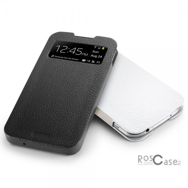 Кожаный футляр SGP Crumena View Series для Samsung Galaxy S4 i9500