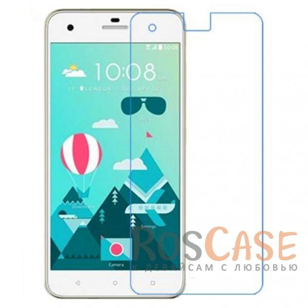 H+ | Защитное стекло для HTC Desire 10 Pro (в упаковке)Описание:совместимо с HTC Desire 10 Pro;материал: закаленное стекло;обработанные закругленные срезы;ультратонкое;прочное;защита от ударов и царапин;предусмотрены все необходимые вырезы.<br><br>Тип: Защитное стекло<br>Бренд: Epik