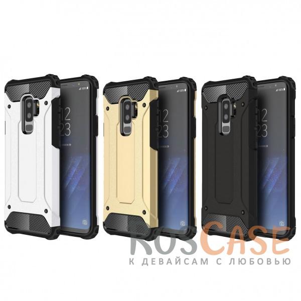 Противоударный чехол для  Samsung Galaxy S9+Описание:ударопрочный чехол;спроектирован специально для Samsung Galaxy S9+;защищает заднюю панель гаджета и боковые грани;приподнятые бортики защищают экран от царапин;конструкция из двух материалов - термополиуретана и поликарбоната;предусмотрены все необходимые вырезы;не скользит в руках;формат - накладка.<br><br>Тип: Чехол<br>Бренд: Epik<br>Материал: TPU