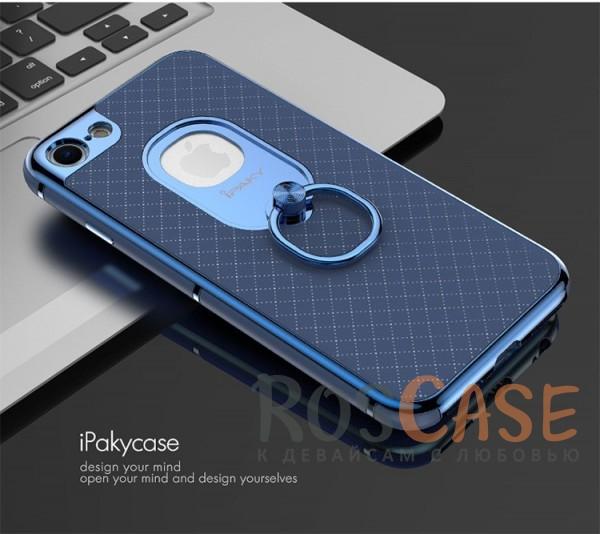 "Фотография Синий iPaky Ring | Чехол с кольцом-подставкой для Apple iPhone 7 / 8 (4.7"")"