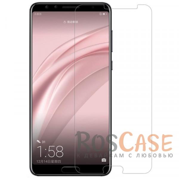 Ультратонкое антибликовое защитное стекло с олеофобным покрытием анти-отпечатки для Huawei Nova 2sОписание:подходит для Huawei Nova 2s;материал: закаленное стекло;защита экрана от царапин и ударов;свойство анти-отпечатки;свойство анти-блик;ультратонкое - 0,2 мм;закругленные края 2,5D;размеры стекла - 150*68 мм.<br><br>Тип: Защитное стекло<br>Бренд: Nillkin