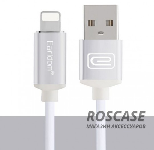 Магнитный кабель и Lightning адаптер Earldom для комфортного подключения и зарядки iPhone (1m) (Серебряный)Описание:совместимость: устройства с разъемом lightning;материалы: PVC, TPE;производитель: Earldom;тип: магнитная зарядка для iPhone.&amp;nbsp;Особенности:разъемы: lightning, USB;магнитный адаптер;для устройств с разъемом lightning;высокая скорость передачи данных;ток  -  2,4A;прочный;длина  -  1 метр.<br><br>Тип: USB кабель/адаптер<br>Бренд: Epik